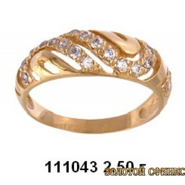 Золотое кольцо с цирконием 111043 фото