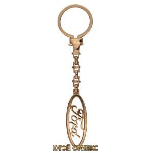 Золотой брелок для ключей на авто Форд 39925