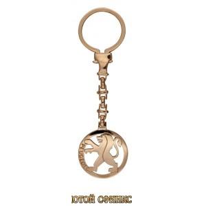 Золотой брелок для ключей на авто Пежо 39926