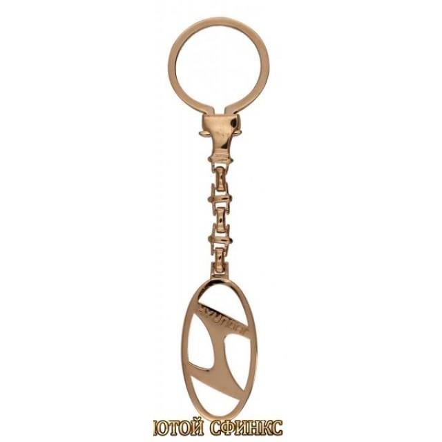 Золотой брелок для ключей на авто Хюндай 39928