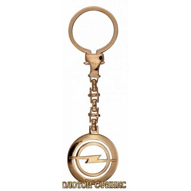 Золотой брелок для ключей на авто Опель 39931