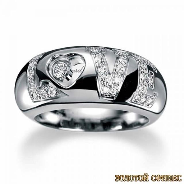 Обручальное кольцо 40035cd