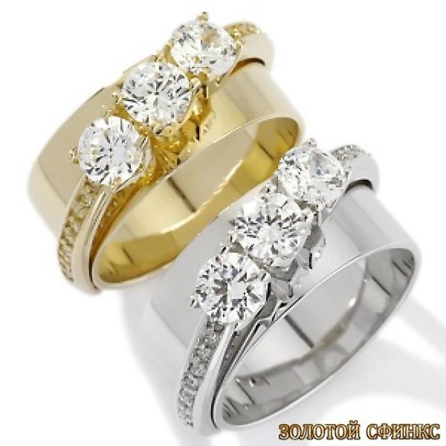 Обручальное кольцо 40171пом