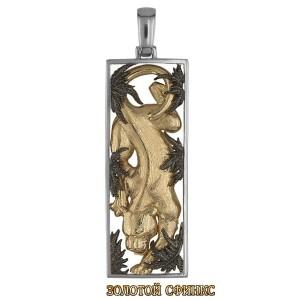 Золотой кулон пантера 304-2