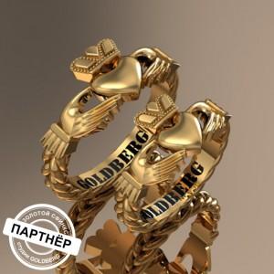 Золотое обручальное кольцо Goldberg 10-03