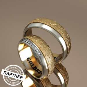Золотое обручальное кольцо Goldberg 10-05