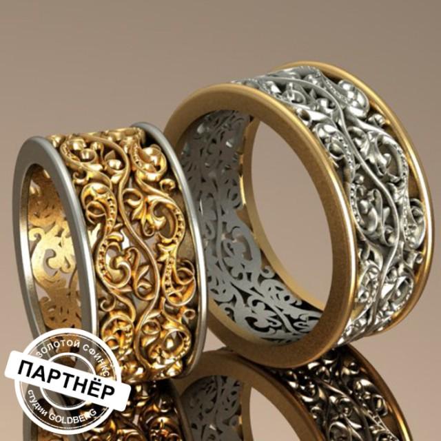 Золотое обручальное кольцо Goldberg 10-06