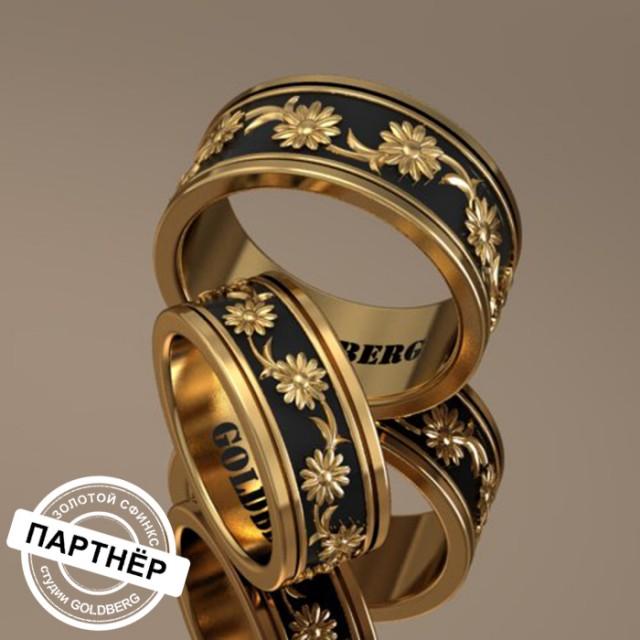 Золотое обручальное кольцо Goldberg 10-07