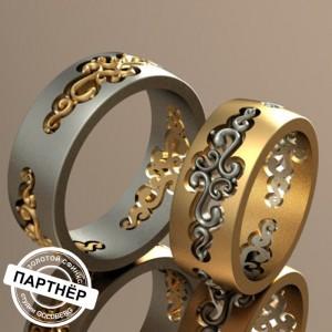 Золотое обручальное кольцо Goldberg 10-08