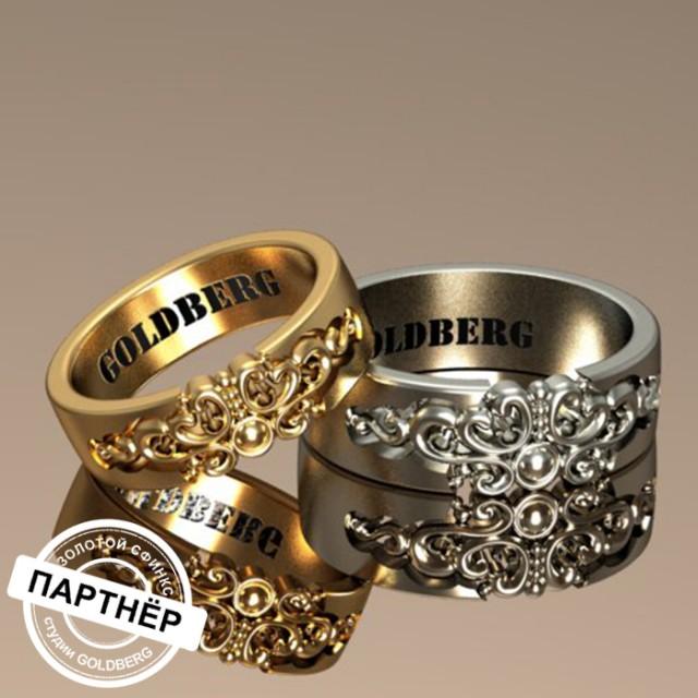 Золотое обручальное кольцо Goldberg 10-09