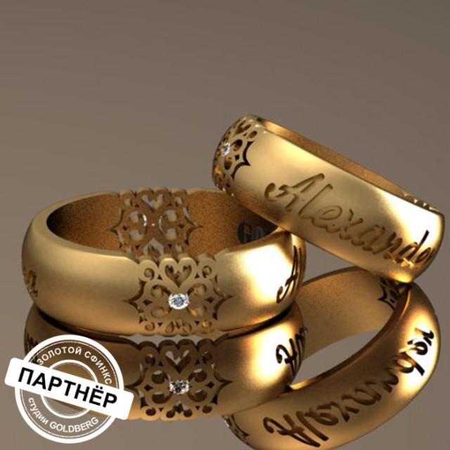 Золотое обручальное кольцо Goldberg 10-14