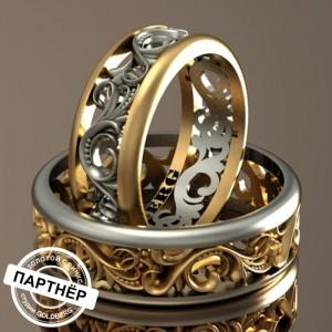 Золотое обручальное кольцо Goldberg 10-16