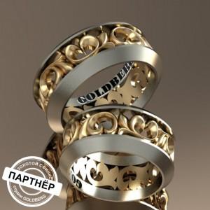 Золотое обручальное кольцо Goldberg 10-17