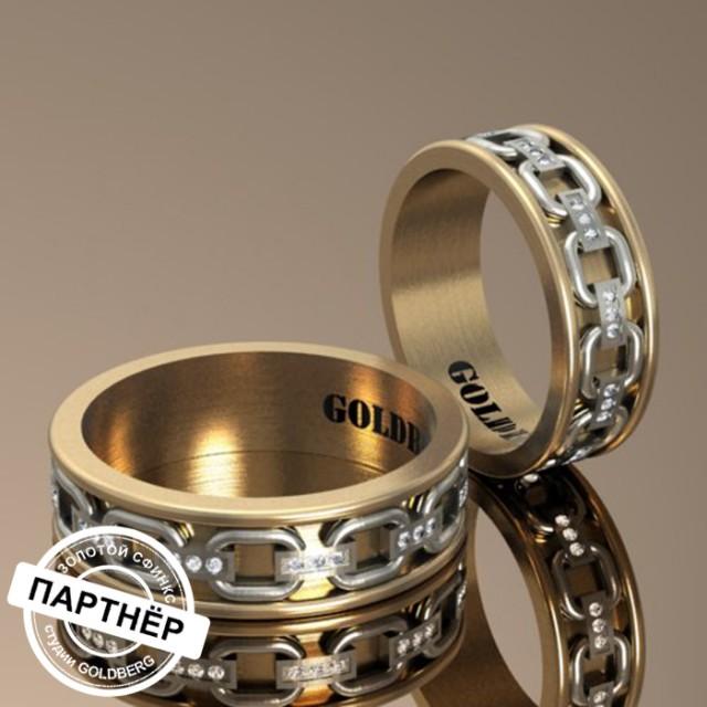 Золотое обручальное кольцо Goldberg 10-18