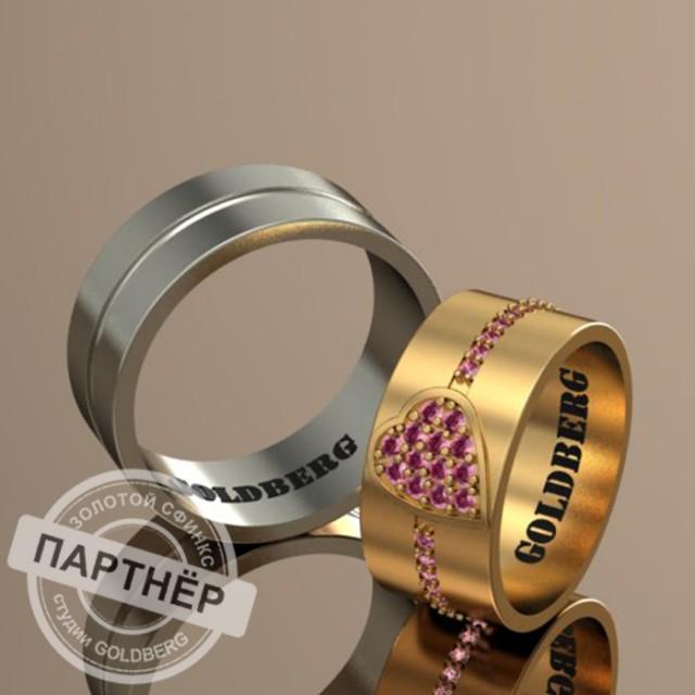 Золотое обручальное кольцо Goldberg 10-21