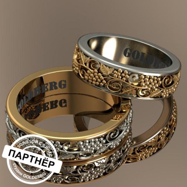 Золотое обручальное кольцо Goldberg 10-24