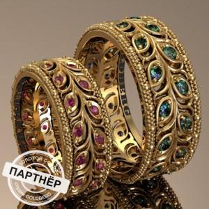 Золотое обручальное кольцо Goldberg 10-25