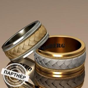 Золотое обручальное кольцо Goldberg 10-26