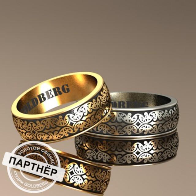 Золотое обручальное кольцо Goldberg 10-27