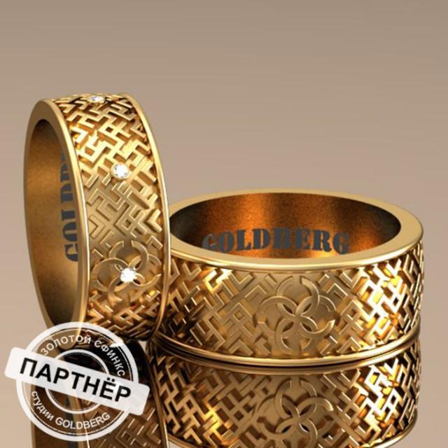 Золотое обручальное кольцо Goldberg 10-28