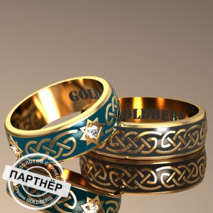 Золотое обручальное кольцо Goldberg 10-29