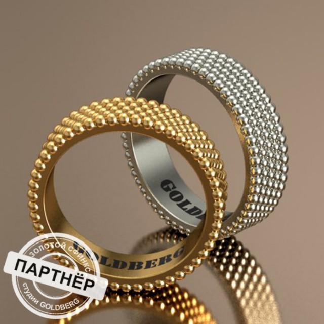 Золотое обручальное кольцо Goldberg 10-32