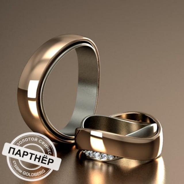 Золотое обручальное кольцо Goldberg 10-33