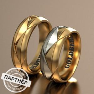 Золотое обручальное кольцо Goldberg 10-34