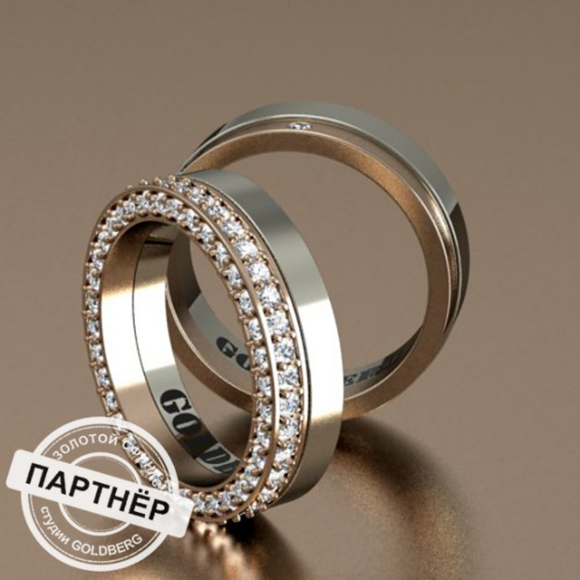 Золотое обручальное кольцо Goldberg 10-36
