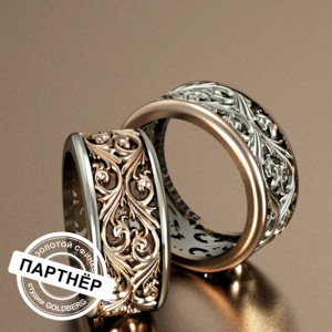 Золотое обручальное кольцо Goldberg 10-37