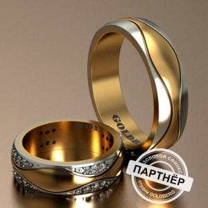 Золотое обручальное кольцо Goldberg 10-39