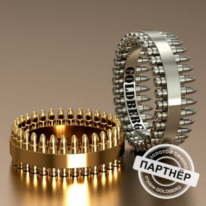 Золотое обручальное кольцо Goldberg 10-41