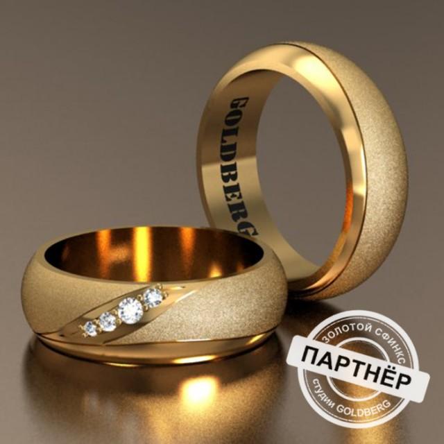 Золотое обручальное кольцо Goldberg 10-42
