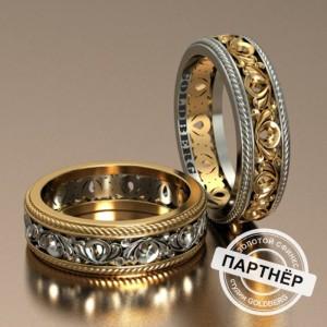 Золотое обручальное кольцо Goldberg 10-43