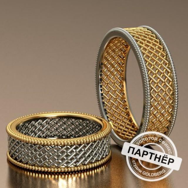 Золотое обручальное кольцо Goldberg 10-45
