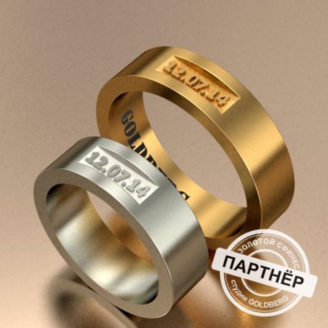 Золотое обручальное кольцо Goldberg 10-47