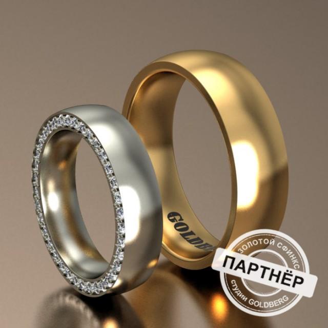 Золотое обручальное кольцо Goldberg 10-48