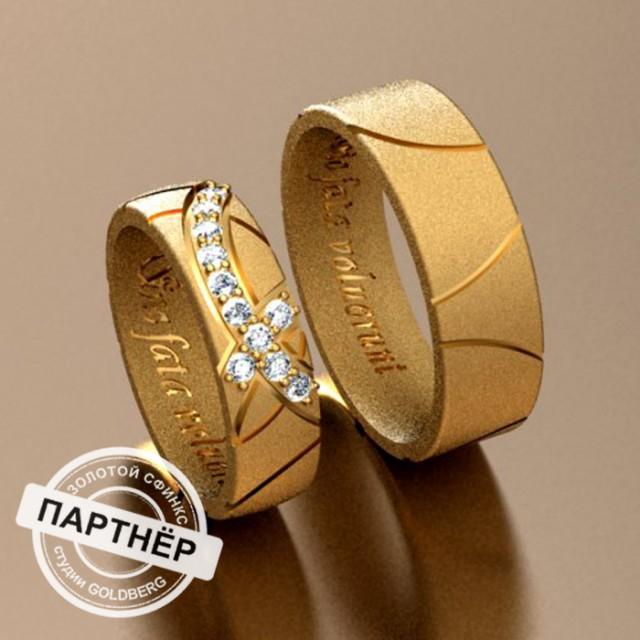 Золотое обручальное кольцо Goldberg 10-50