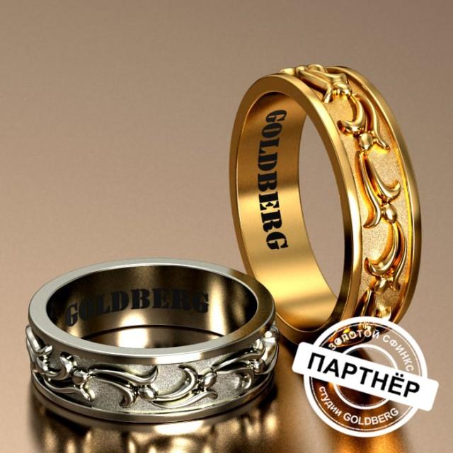 Золотое обручальное кольцо Goldberg 10-52