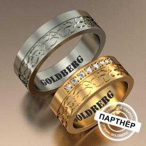 Золотое обручальное кольцо Goldberg 10-54