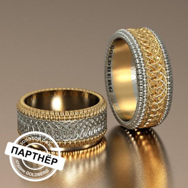 Золотое обручальное кольцо Goldberg 10-55