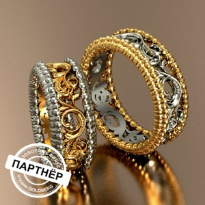 Золотое обручальное кольцо Goldberg 10-58