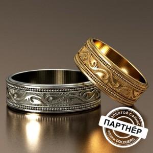 Золотое обручальное кольцо Goldberg 10-62