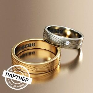 Золотое обручальное кольцо Goldberg 10-66