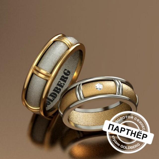 Золотое обручальное кольцо Goldberg 10-67
