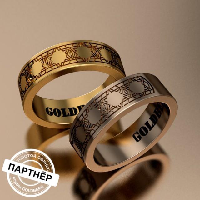 Золотое обручальное кольцо Goldberg 10-74