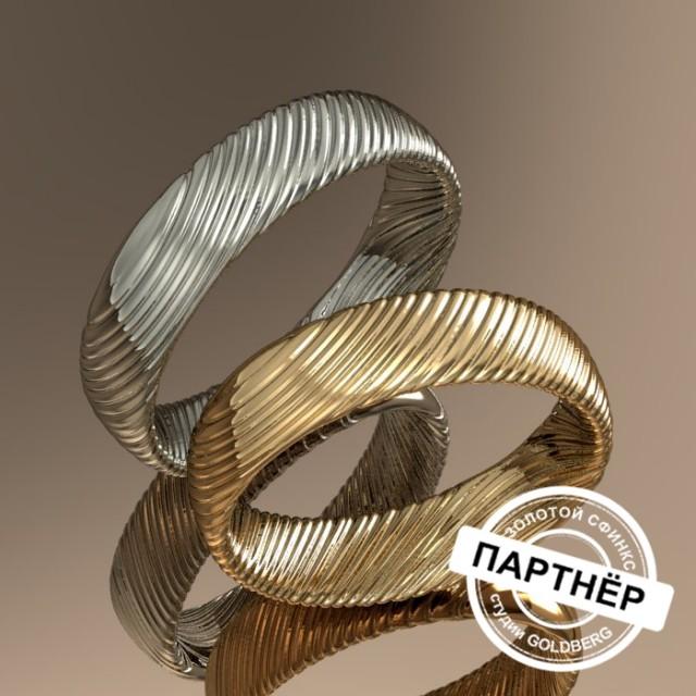 Золотое обручальное кольцо Goldberg 10-76
