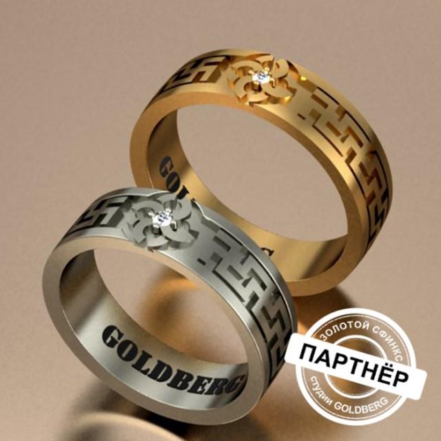 Золотое обручальное кольцо Goldberg 10-78