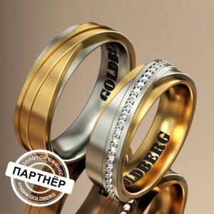 Золотое обручальное кольцо Goldberg 10-80