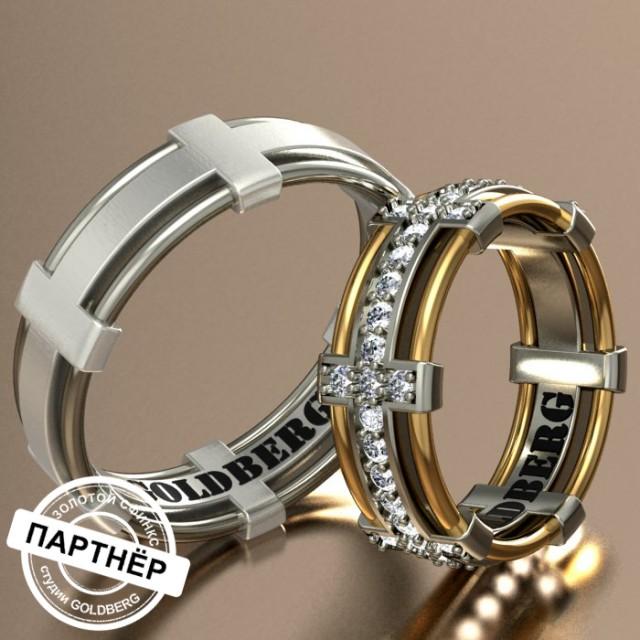 Золотое обручальное кольцо Goldberg 10-86